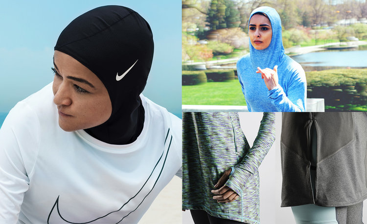574c84985eef Modest Sportswear Options For The Muslim Woman — Bahath | Islamic Online  Magazine