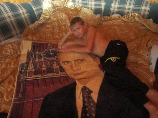 Rootin Tootin Putin rug!