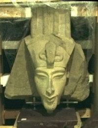 Cairo GEM AKhenaten 1353 to 36 BCE.jpeg