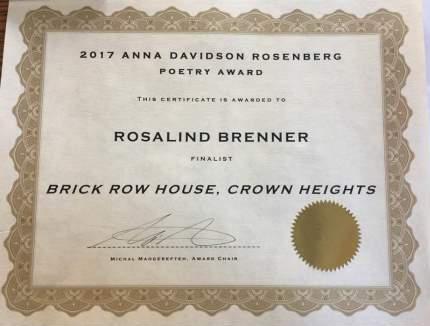 Ros certificate.jpg