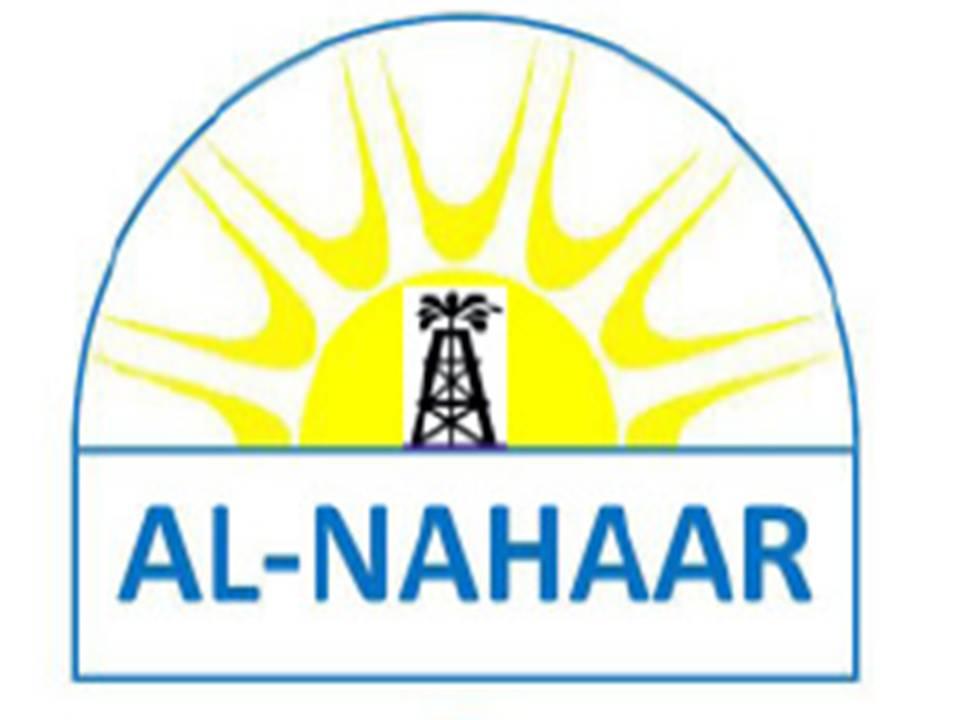 Al Nahaar Company - Iraq