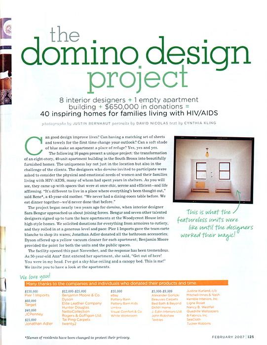 domino_d_1_2.jpg