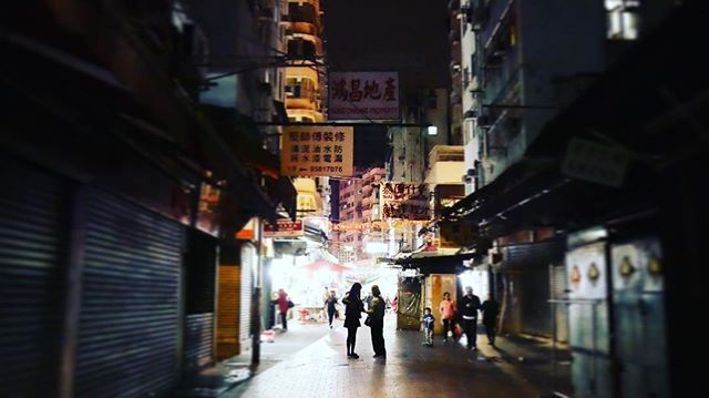 Hong Kong #nightmarket #hongkong #night