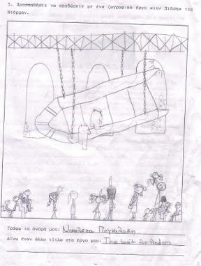 student drawings of flight 6.jpg