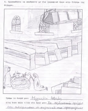 student drawings of flight 5.jpg
