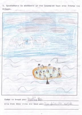student drawings of flight 4.jpg