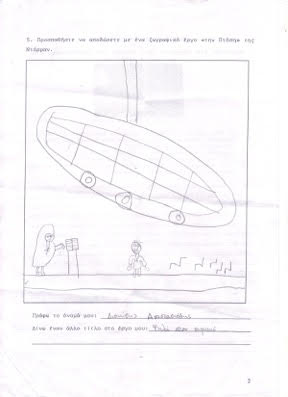 student drawings of flight 3.jpg