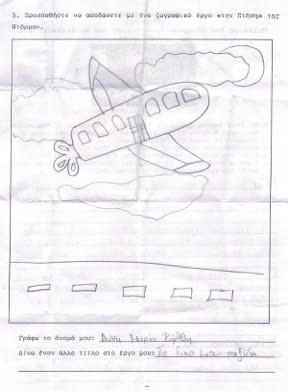 student drawings of flight 2.jpg
