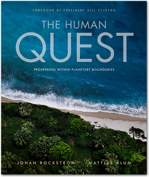 The Human Quest, 2012
