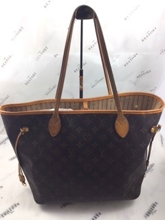 Restored Louis Vuitton Neverfull