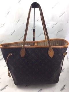 Restored Louis Vuitton Neverfull