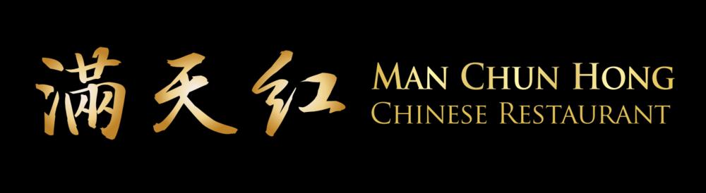 Man Chun Hong Logo.png