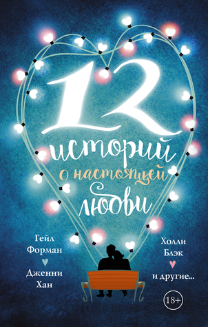 Russian edition (ACT)