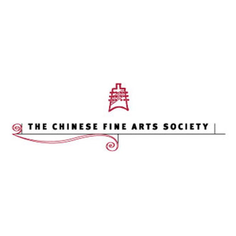 Chinese Fine Arts Society of Chicago