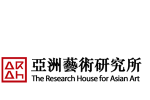 The Research House for Asian Art