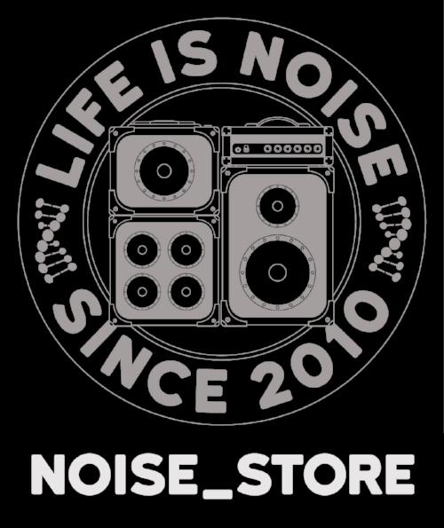 noise-store