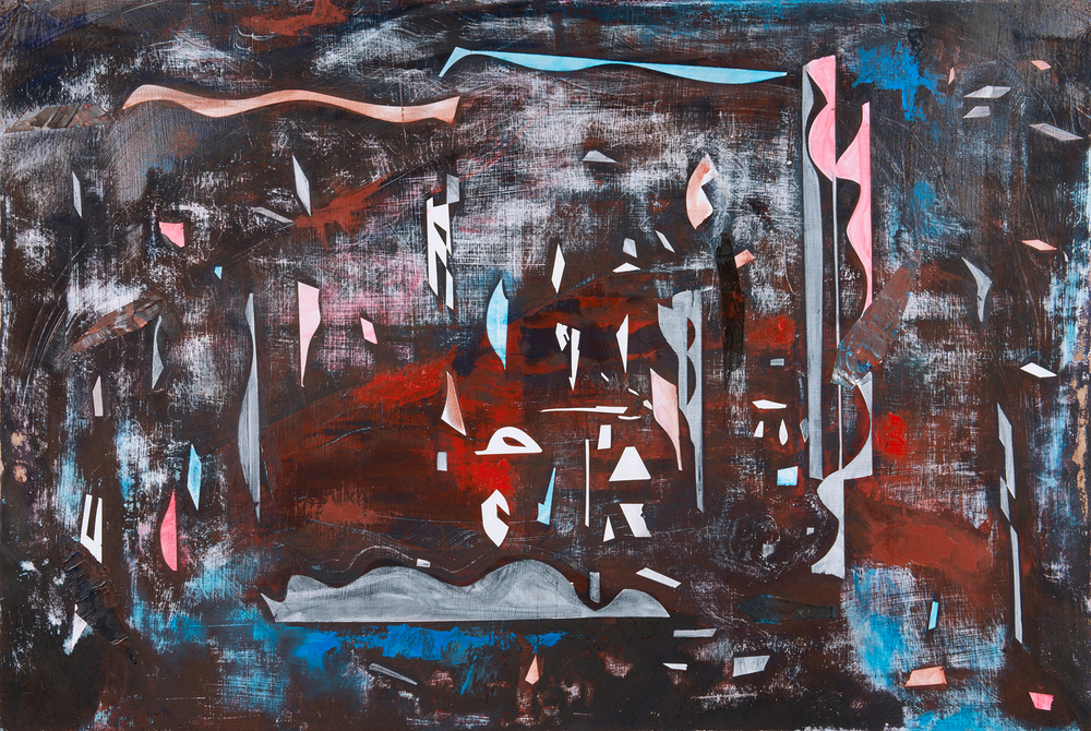 "Rhythm in a Lost Space     Acrylic Pigment on Panel  33""x48""  2015"