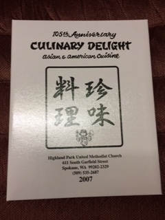 Highland Park UMC Cookbook 2007