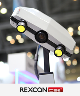 Solutionix's Rexcan CS2+ gives you the simplicity and automation you need. The Rexcan CS2+ comes with advanced scanning technologies that guarantee unsurpassed precision.
