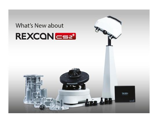 솔루션닉스 신제품 Rexcan CS2+