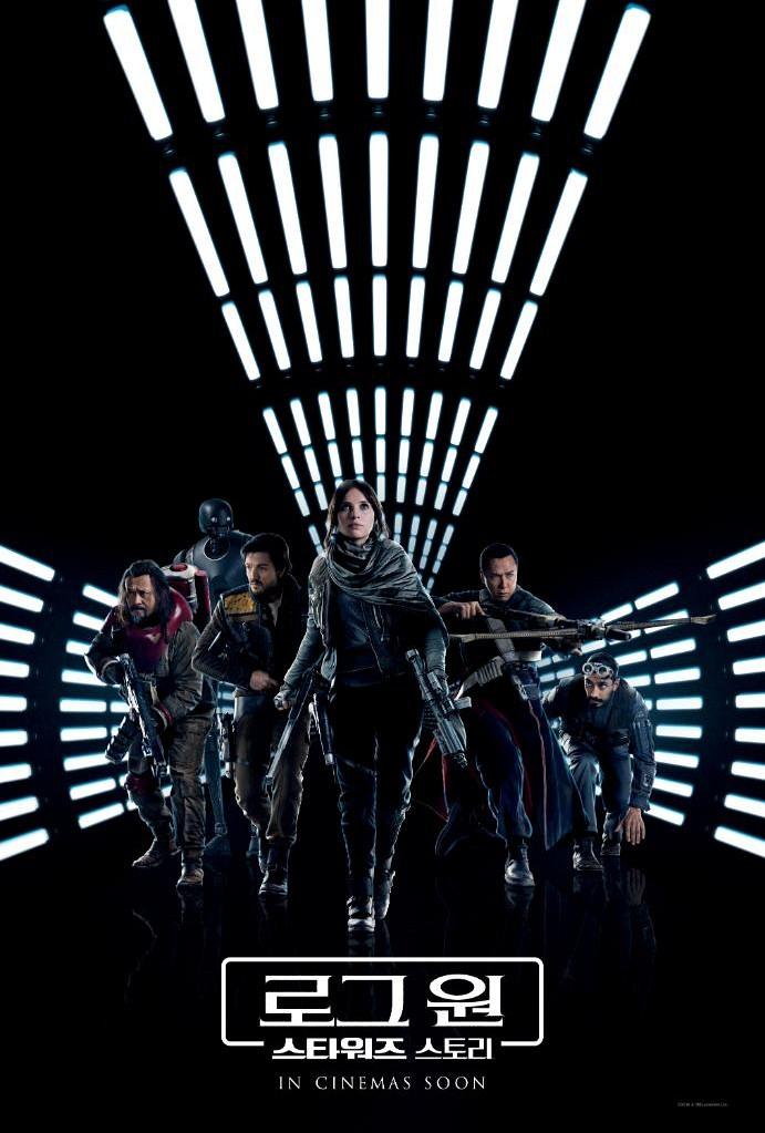 Star-Wars-Rogue-One-South-Korea-Poster.jpg