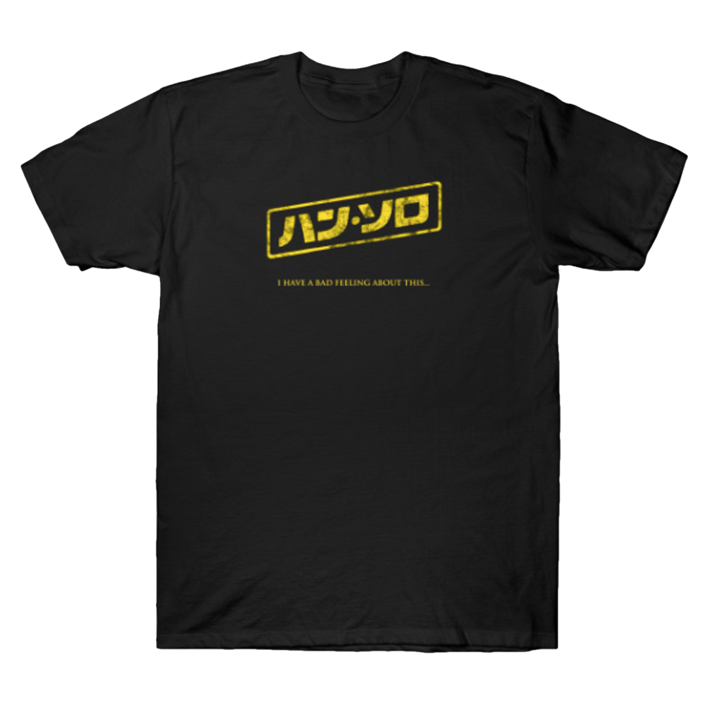 Solo: A Star Wars Story Logo Tee