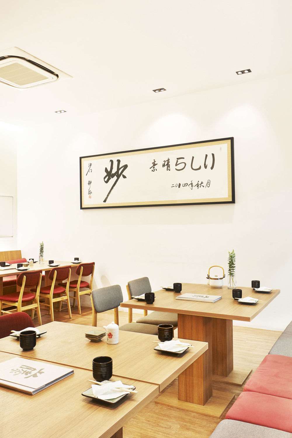 Teng Bespoke Expansion_05.jpg