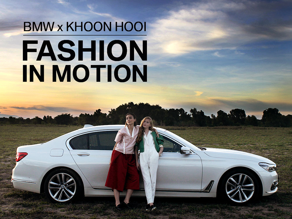 BMWxKhoonHooi-Facebook-contest-visual.jpg