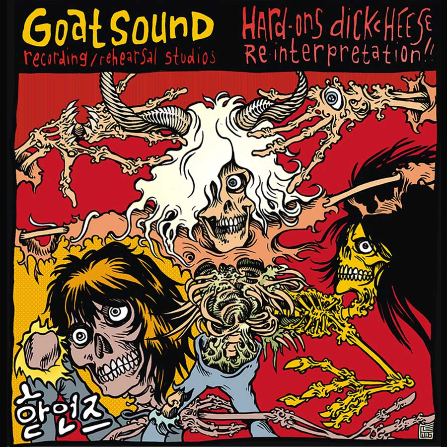 Goatsound Hard-Ons  Dickcheese  Reinterpretation  Scheduled release 14 March 2016 via Goatsound Records