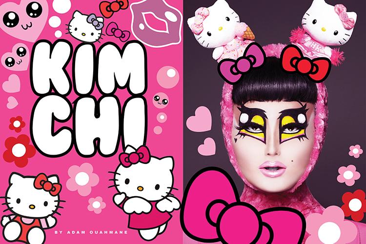 kimchi_c7.jpg