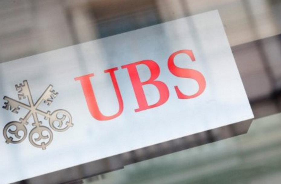 Logo of Swiss bank UBS is seen on a building in Zurich Thomson Reuter