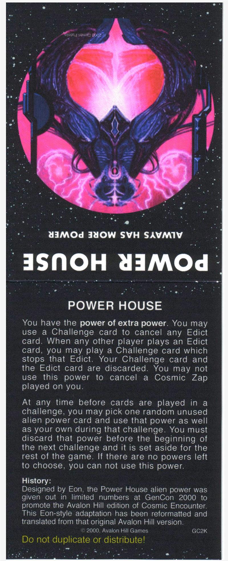 ah-powerhouse.jpg