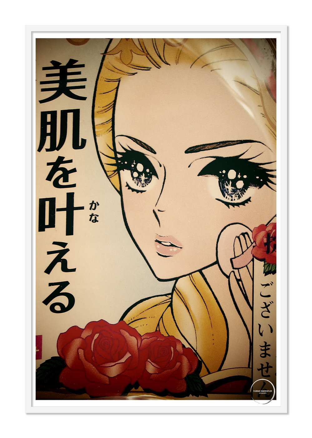 MANGA FACE KYOTO poster
