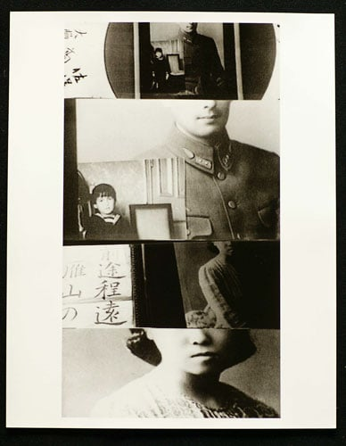Wanda Koop - MEMORY JAPAN