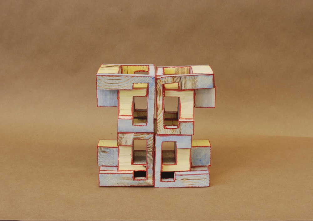 cube, 2014
