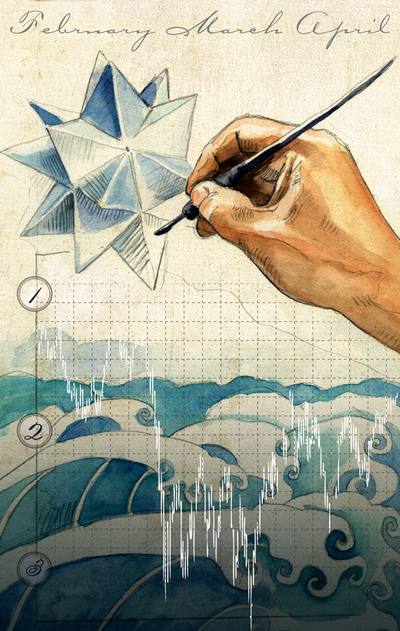 Cover of Stocks and Commodities Magazine    (watercolor on Arches)