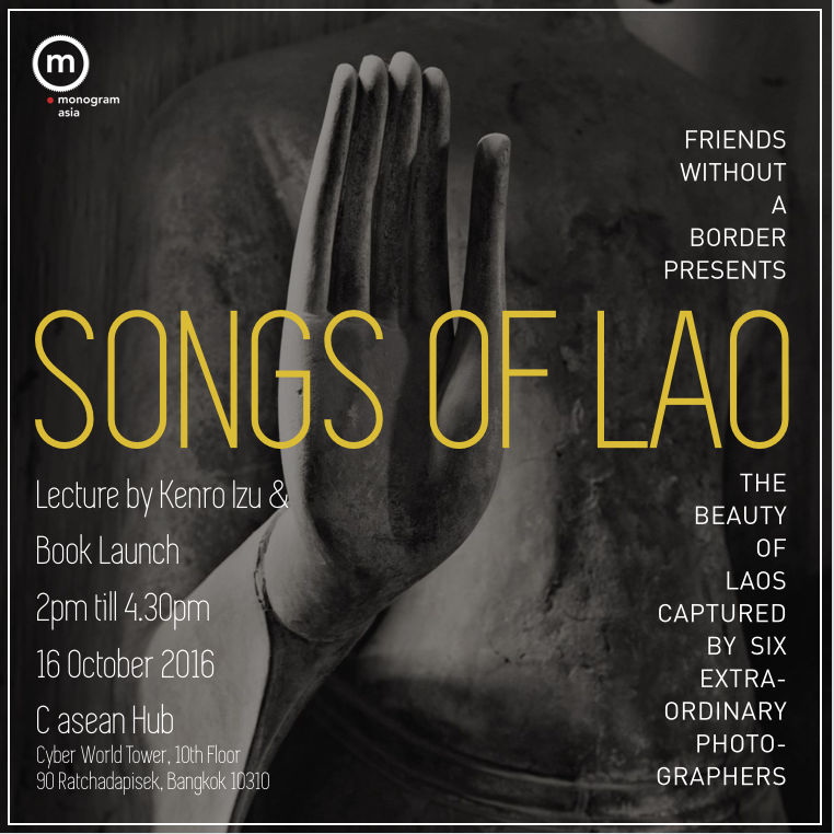 """SONG OF LAO"" IN BANGKOK"