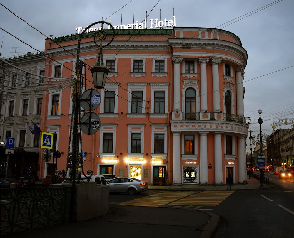 The Outside of the Taleon Imperial Hotel