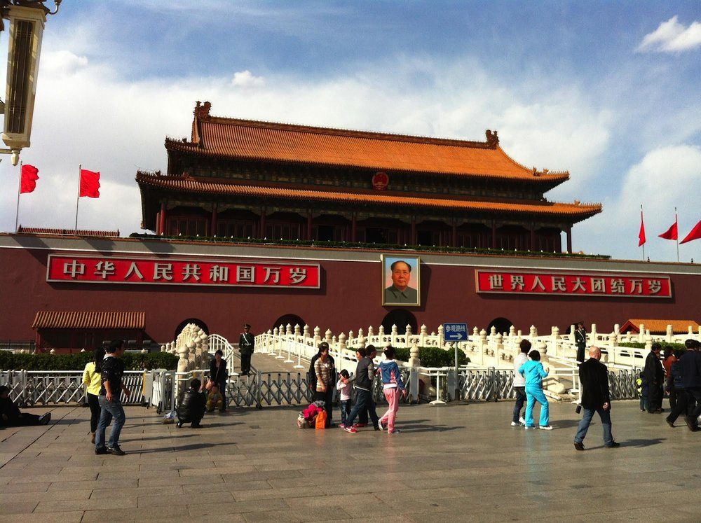The Entrance to the Forbidden City in Beijing, China