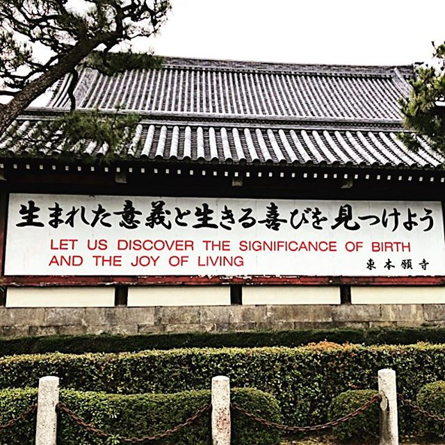 """""""Thought for today"""" from a Japanese Buddhist Temple, a simple & deep statement!!"""