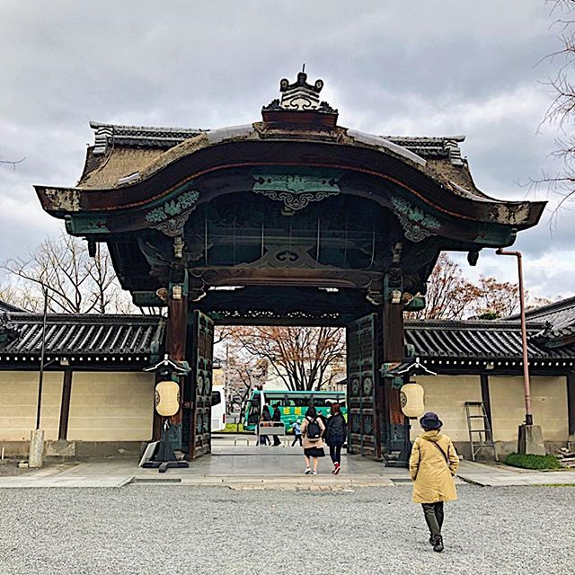 Classic Japanese Temple Gate seen at the Higashi Honganji Temple in Kyoto.
