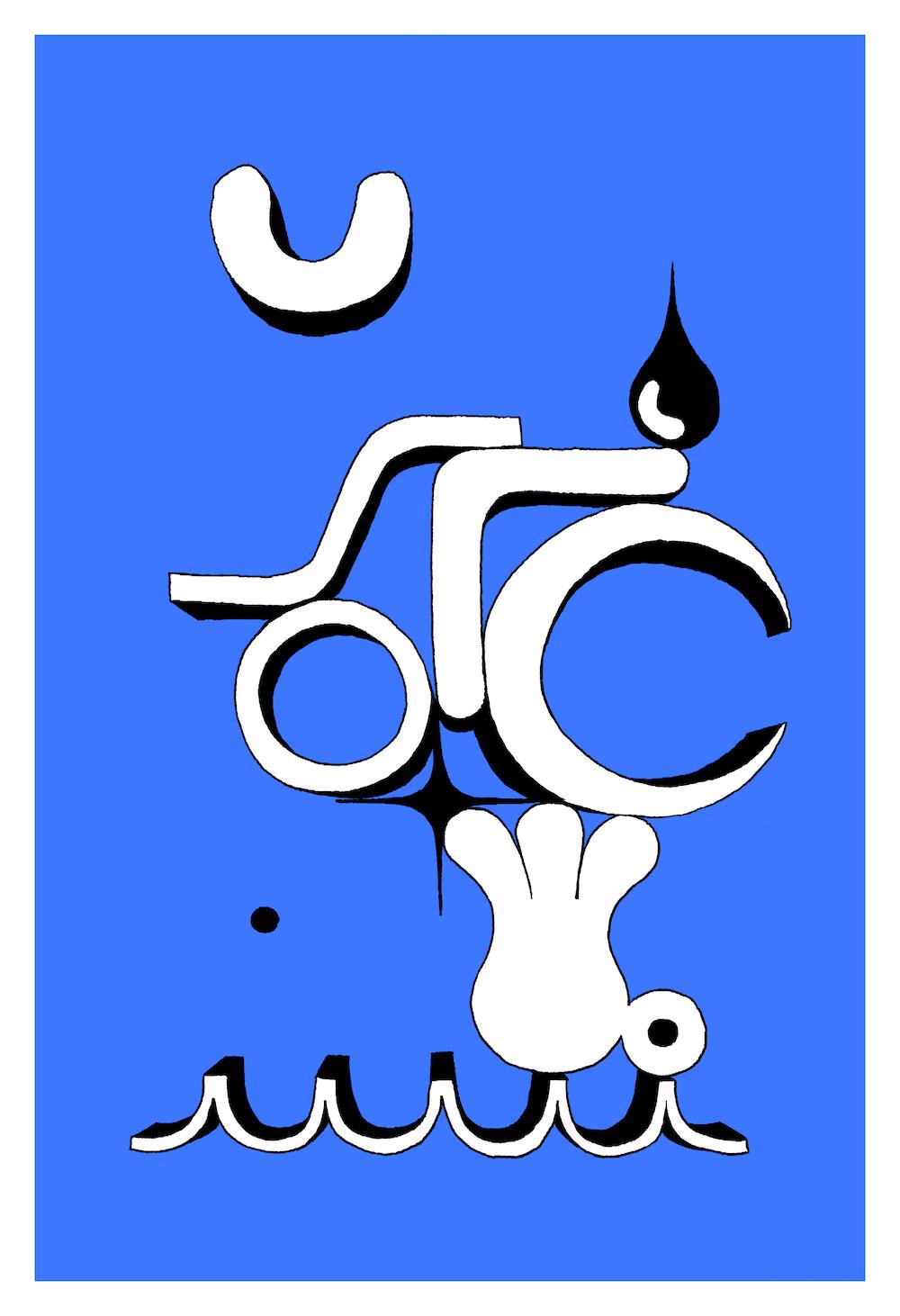 squidbalance_webpure.jpg
