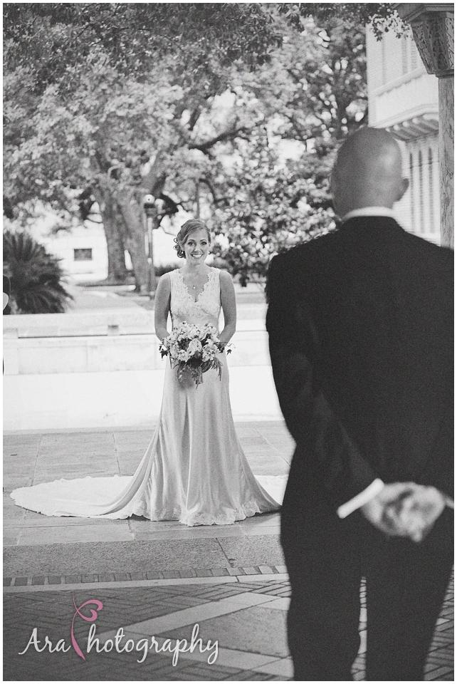 Cohen_Rice_University_Wedding_015