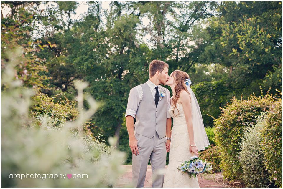 San_Antonio_Wedding_Photography_araphotography_093.jpg
