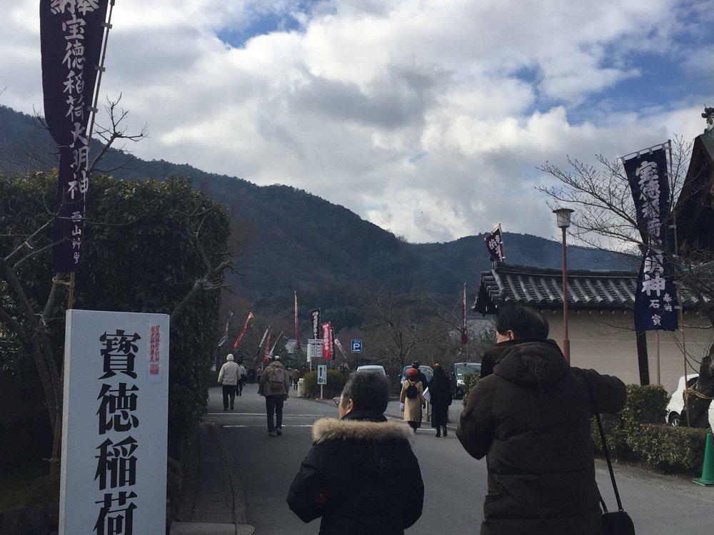 Entrance to Tenryu-Ji for Shigetsu vegetarian & vegan restaurant