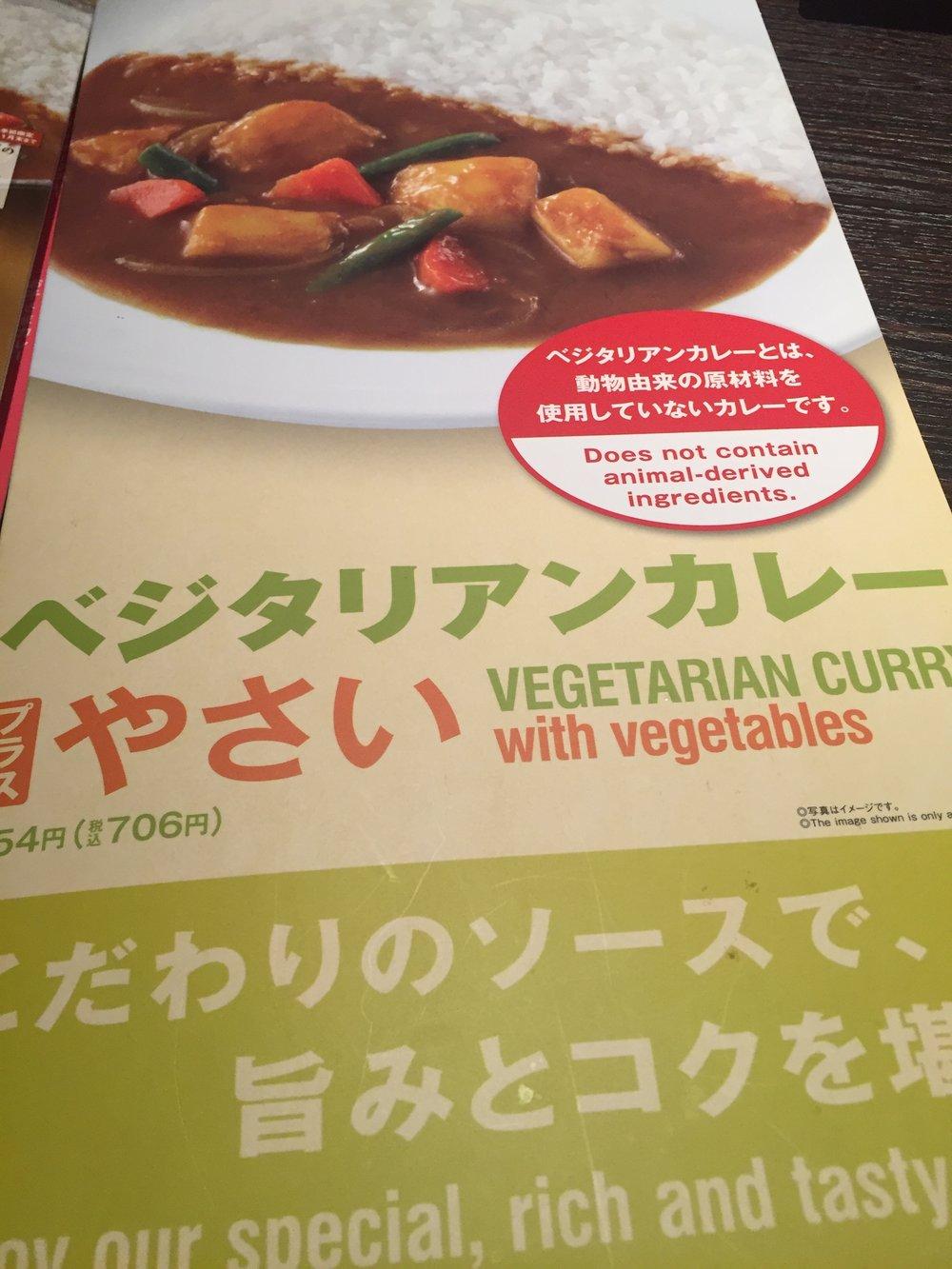 Coco Ichibanya Curry in Japan, vegan menu & vegetarian
