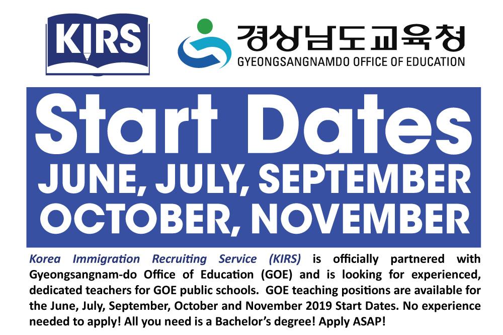 gyopo dating i korea