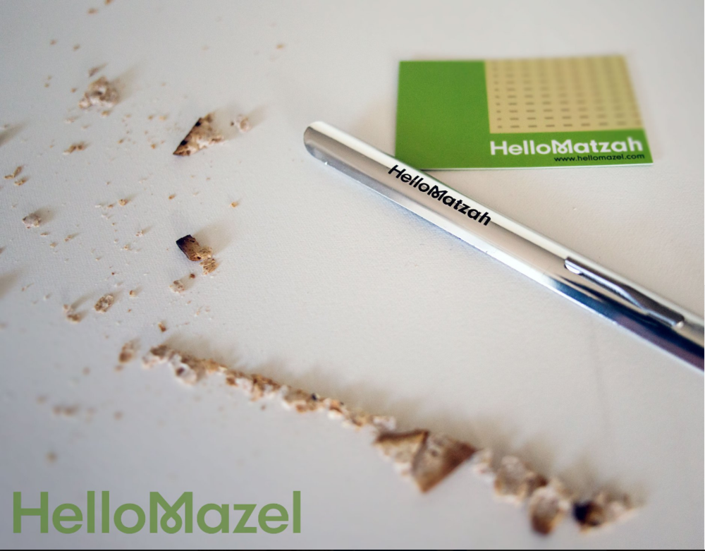 "Our ""Hello Matzah"" crumber is sure to generate many a chuckle, but it's also incredibly practical – all that matzah broken for Hillel sandwiches generates a lot of crumbs!"