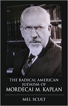 The Radical American Judaism of Mordechai Kaplan.jpg
