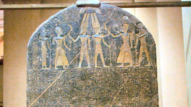 The Merneptah Stele. Image Credit: www.haaretz.com